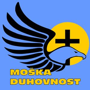 moska_duhovnost